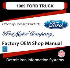 ford light duty trucks f100 f250 f350 p350 econoline bronco shop