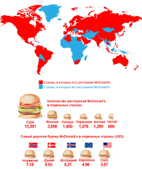 Starbucks Map Starbucks And Mcdonalds The World Domination At Mcdonalds Map