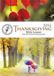 2014 thanksgiving bible lesson