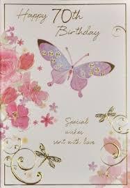 70th Birthday Cards 70th Birthday Card