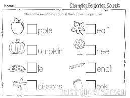 Letterland Worksheets 135 Best Letter Land Images On Preschool Literacy