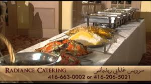 radiance catering afghan wedding catering toronto youtube