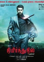 best action tamil movies list desimartini