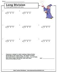 division math problems division worksheets