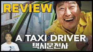 Taxi Driver Meme - a taxi driver 2017 택시 운전사 korean movie review youtube