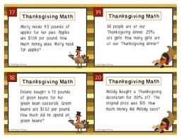 thanksgiving math task cards real word problems by pages of grace