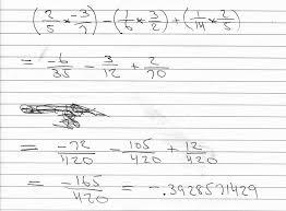 solution 2 5 3 7 1 6 3 2 1 14 2 5