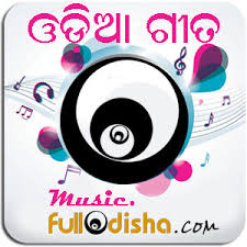 download mp3 instrumental barat abhimanini song from all instrumental collections odia instrumental