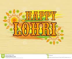 lohri invitation cards poster or banner for punjabi festival lohri celebration stock