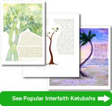 interfaith ketubah interfaith ketubah text ketubah texts for your interfaith ketubah
