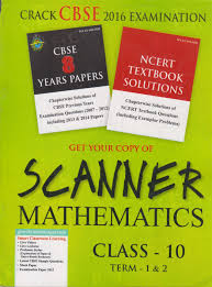 ncert textbook solutions cbse 8 years papers 2007 2014 get