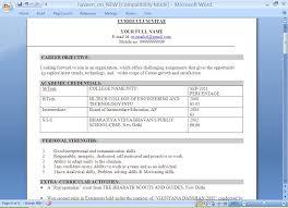 Good Cv For First Job  best resume template for first job good     Alib