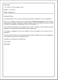cover letter for freshers 28 images it cover letter