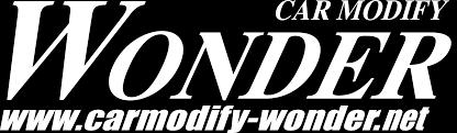 nissan logo transparent nissan s14 kouki archives car modify wonder