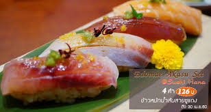 hana japanese cuisine ร ว ว sushi hana ช เป า 6 เมน ลดหน กชนะเล ศ จากโปร เม ย 60 คล กเลย