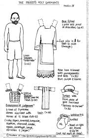the high priest garments bible study priest s garments doll crafts priest and bible