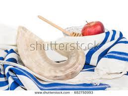 shofar tallit rosh hashanah shofar tallit isolated on stock photo 682750993