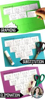 systems of equations pyramid sum puzzles 3 puzzles included