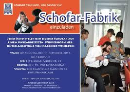 shofar factory shofar factory basel chabad lubawitsch basel חב ד ליובאוויטש באזל