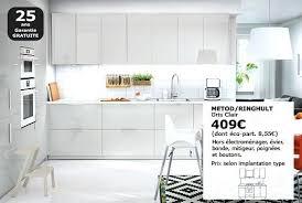 cuisine kit ikea ikea cuisine prix meubles muraux pour cuisine with cuisine en kit