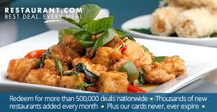 restaurant egift cards specials by restaurant 5 25 restaurant egift cards for 20