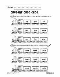 consonant digraph ch free phonics worksheet consonant blends