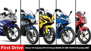 cbr models and price suzuki gixxer vs yamaha r15 vs bajaj pulsar rs200 vs honda cbr