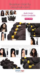 Hair Extensions Louisville Ky by Best 25 Wholesale Brazilian Hair Ideas On Pinterest Curly Bob