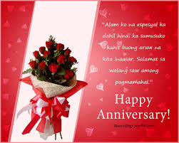 Wedding Quotes Tagalog Tagalog Happy Anniversary Messages And Wishes Wordings And Messages
