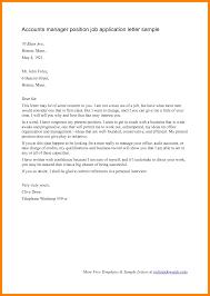 8 application for job letter hostess resume