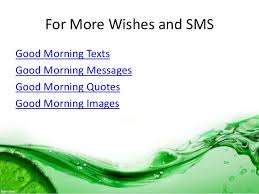 morning quotes sms messages wishes text free