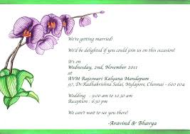 brother wedding invitation sms to frien yaseen