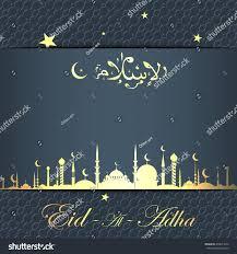 eid al adha greeting cards religious stock vector 470651672