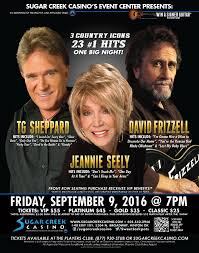gonna hire a wino to decorate my home tg sheppard david frizzell jeannie seely