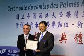 bureau du s駭at bureau français de taipei 法國在台協會 публикации