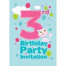 3rd birthday party invitation vertabox com