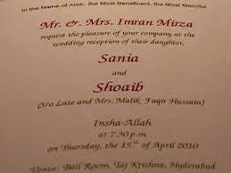 Pakistani Wedding Cards Online Shoaib U0027s Wedding Card