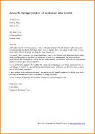 application letter civil engineering fresh graduate application letter civil engineering fresh graduate cover letter