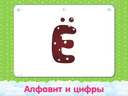 flashcards for kids in russian android apps on google play