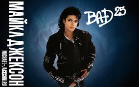 Michael Jackson Bad Album Michael Jackson Wallpaper Designs For Your Desktop Hd Wallpapers