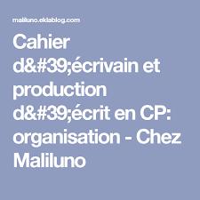 Cahier décrivain et production décrit en CP organisation