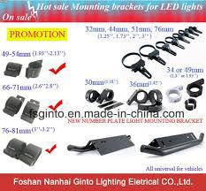 work light mounting bracket china 35 50mm aluminum led work light mounting bracket sg007