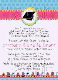 kindergarten graduation announcements preschool graduation invitations purplemoon co