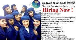 Upholstery Job Vacancies Airlines Jobs At Saudi Arabian Airlines