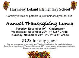save the dates what s coming up at hles harmony leland