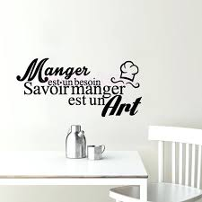 stickers citations cuisine sticker mural cuisine phrase sticker mural sticker mural cuisine