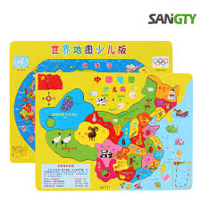 Chinese Map China Puzzle Map China Puzzle Map Shopping Guide At Alibaba Com