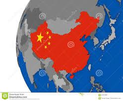 China On World Map by China On Globe Stock Illustration Image 84444964