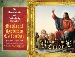 biblical calendar biblical hebrew calendar biblical calendar by michael rood