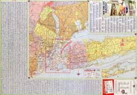 State Map Of New York by Large Detailed Roads And Highways Map Of New York City Usa And